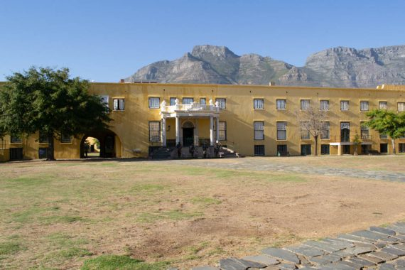 The Castle - a famous landmark in Cape Town with no lawn